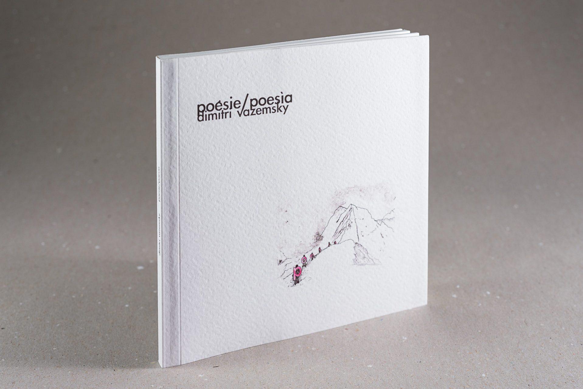 web-hd-nuit-myrtide-livre-poesie-poesia-dimitri-vazemsky-01